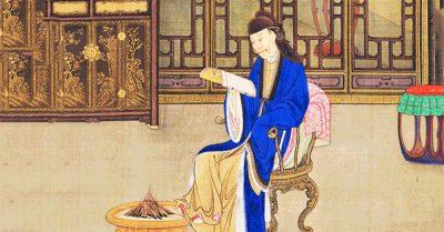 Trương Nghi